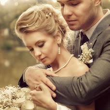 Wedding photographer Konstantin Olnov (olnov). Photo of 04.05.2016