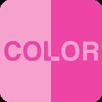 Color Lighter Icon