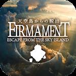 脱出ゲーム 天空島からの脱出 限りない大地の物語 Icon
