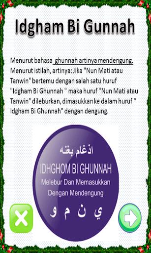 Learning Basic of Al-Qur'an 1.0.13 screenshots 15
