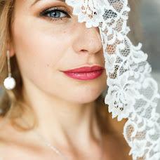 Wedding photographer Anton Kuznecov (AKuznetsov). Photo of 22.05.2017