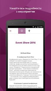 Event Show 2016 - náhled