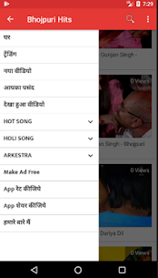 New Bhojpuri Videos 2019 – Video, Song, Gana 3
