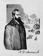 Photo: A. D. Michailov, Revolutionary
