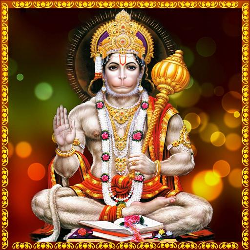 Hanuman Songs Telugu