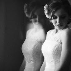 Wedding photographer Avetis Mkrtumyan (avetis). Photo of 28.07.2013