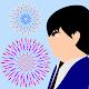 毒舌日文測驗 APK