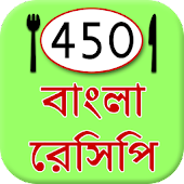 Bangla Recipes