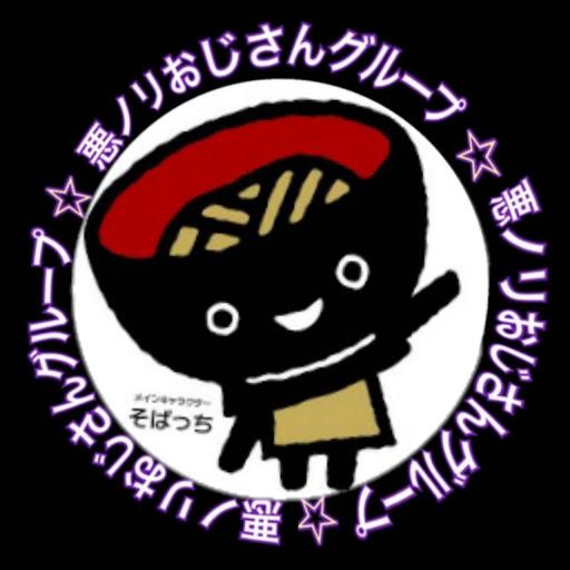 REおじさん(せーちゃんだ ょ)  のプロフィール画像