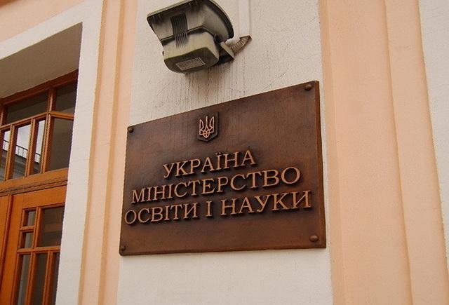 Цього року значно розширено можливості доступу дітей з Криму і Донбасу до української освіти, - Міносвіти