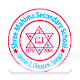 Download Shree Mahima Secondary School For PC Windows and Mac