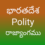 Indian Polity telugu Test
