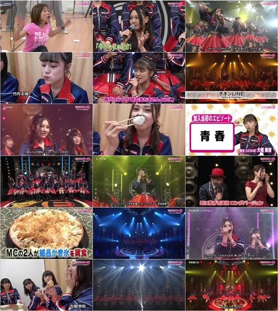 (TV-Variety)(720p) BOMBER-E SKE48スペシャル 180619