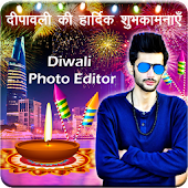 Diwali Photo Editor 2017