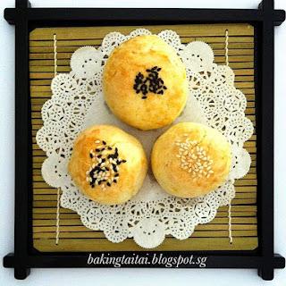 Shanghai Mooncake 上海月饼 (中英食谱)