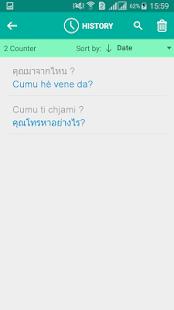 Corsican Thai Translator - náhled