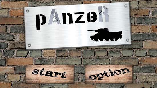 pAnzeR Screenshot