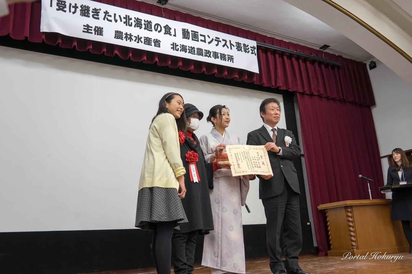 千田 治子さん、千田 安枝さん、千田 美咲さん(北海道札幌市)