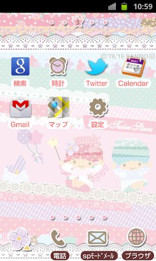 無料个人化Appのキキ&ララきせかえホーム(TS46) 記事Game