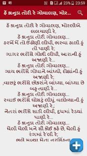 Gujarati dating events