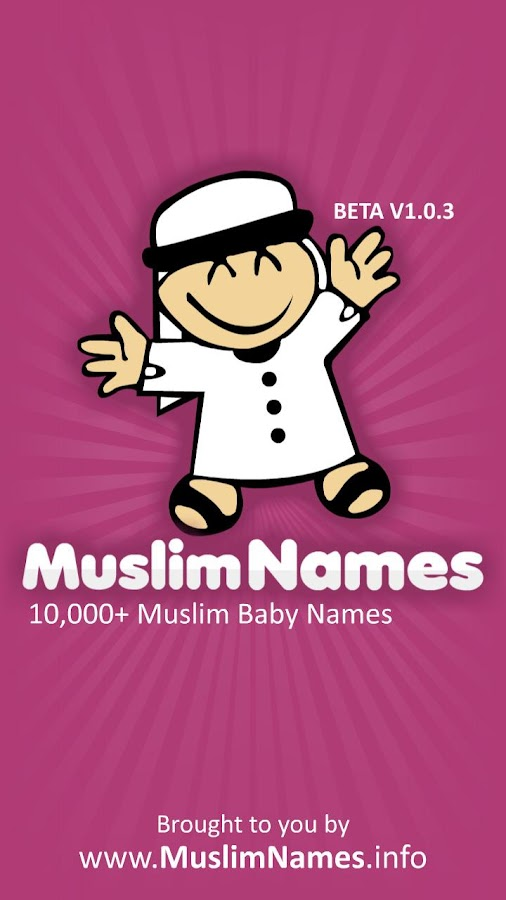 Muslim Names With Meanings- screenshot
