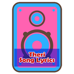 Theri Song Lyrics - náhled