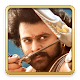 Baahubali The Game (Official) (Unreleased) (game)