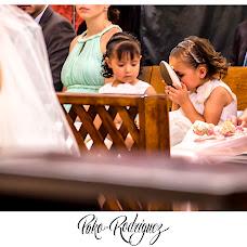 Wedding photographer Pako Con K (conk). Photo of 03.02.2016
