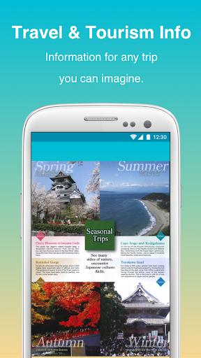 PATW - Find Travel Brochures 1.0.8 Windows u7528 2