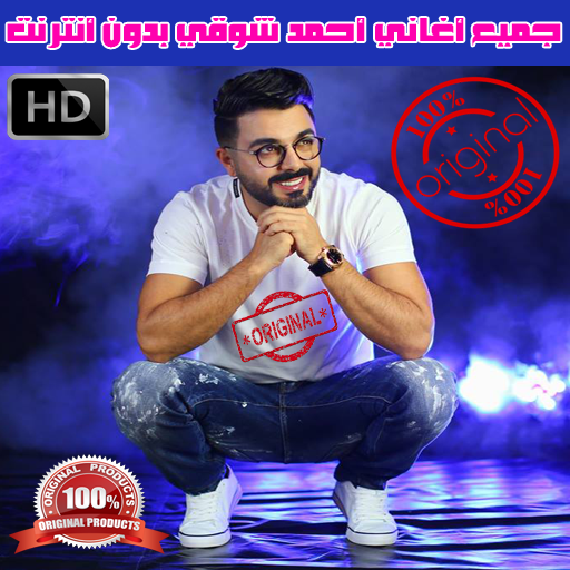 chawki feat dr alban mp3