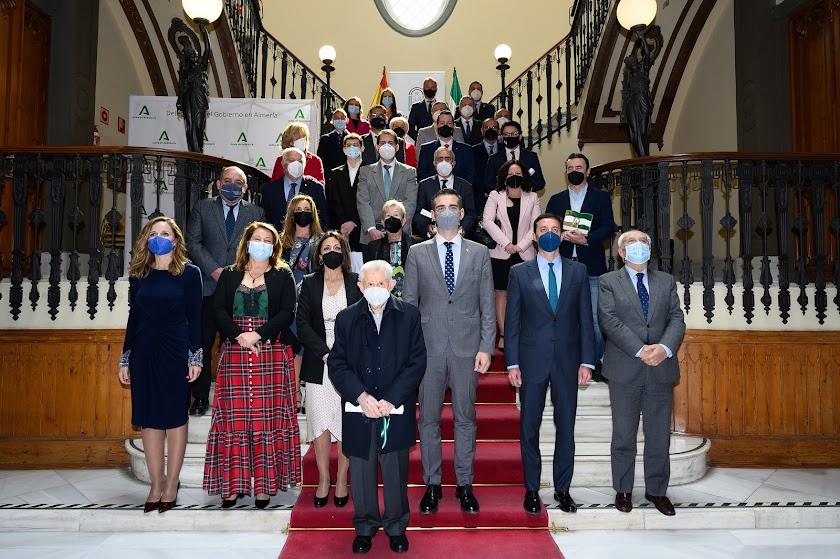 Entrega de reconocimientos del Día de Andalucía