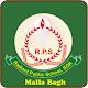 R.P. School Mallabagh for PC Windows 10/8/7