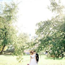 Wedding photographer Ilya Utkin (iUTKIN). Photo of 02.11.2017