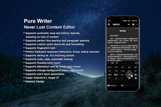 Pure Writer - Never Lose Content Editor  screenshots 7
