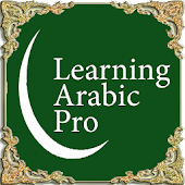 Learning Arabic lessons pro