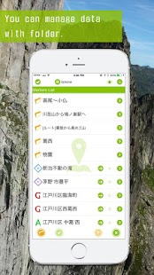 Geographica [Offline GPS APP]- screenshot thumbnail