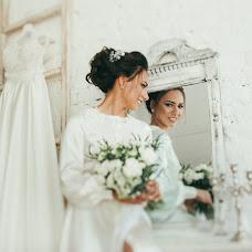 Wedding photographer Evgeniy Karimov (p4photo). Photo of 29.09.2017