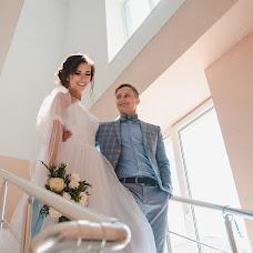 Wedding photographer Olesya Chudak (olesiaCh). Photo of 25.05.2018