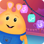Lil Muslim - Arabic for Kids Icon