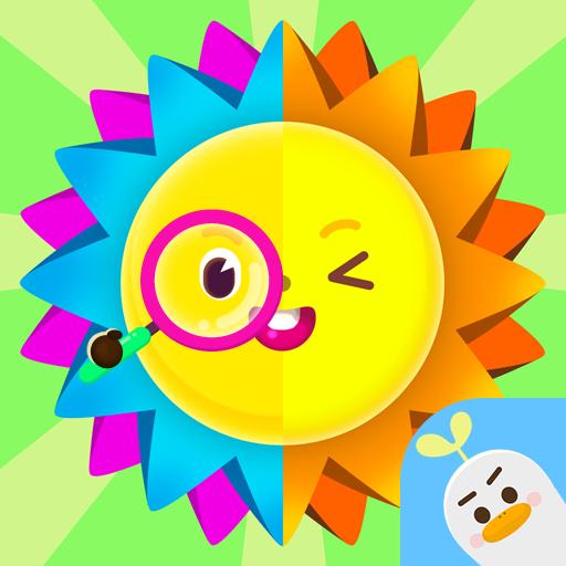 키즈얌 틀린그림찾기 : 인지발달 3단계 教育 App LOGO-硬是要APP