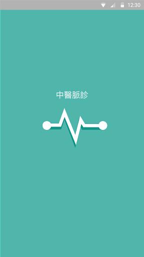 台南觀光(官網)-首頁