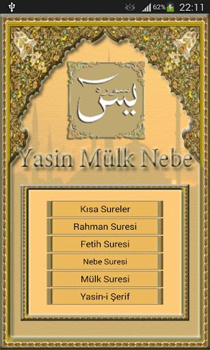 Yá-Sín Fath Rahmán Mulk Nabaa