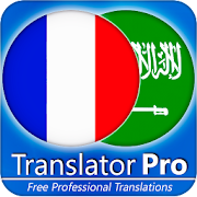 French - Arabic Translator ( Text to Speech )