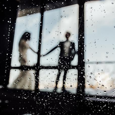 Wedding photographer Irina Grinyuk (igrinyukphoto). Photo of 18.02.2018
