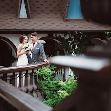 Wedding photographer Grigoriy Kurilchenko (Nikkor). Photo of 03.08.2018