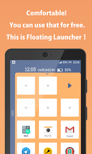 2ndHOME(Floating Launcher)- screenshot thumbnail