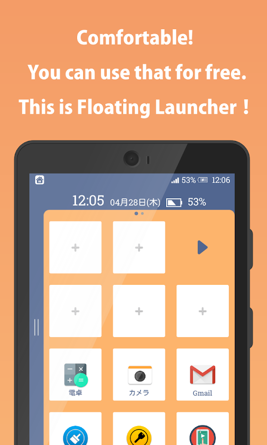 2ndHOME(Floating Launcher)- screenshot