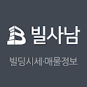 빌사남 - 중소형 꼬마빌딩 실거래가 빌딩시세 매물정보 icon