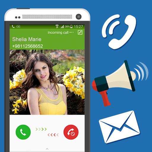来电者姓名播音员 工具 App LOGO-硬是要APP