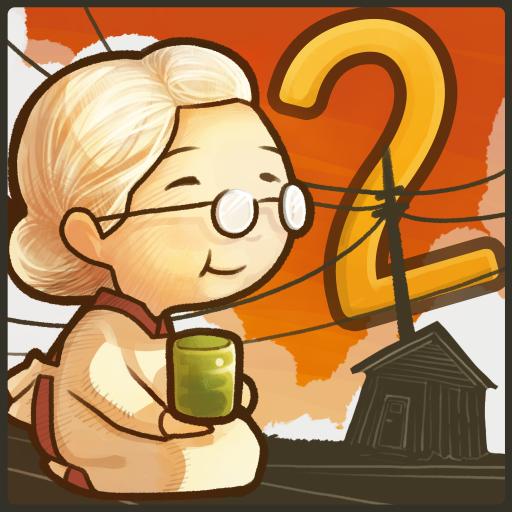 更加令人感动的养成游戏「昭和杂货店物语2」